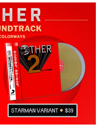 New Mother 2 Vinyl Soundtrack at Fangamer.com