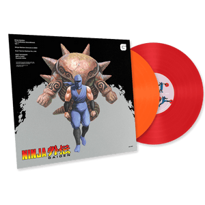 Ninja Gaiden The Definitive Soundtrack Vol. 1 (Ninja Gaiden I & Arcade)
