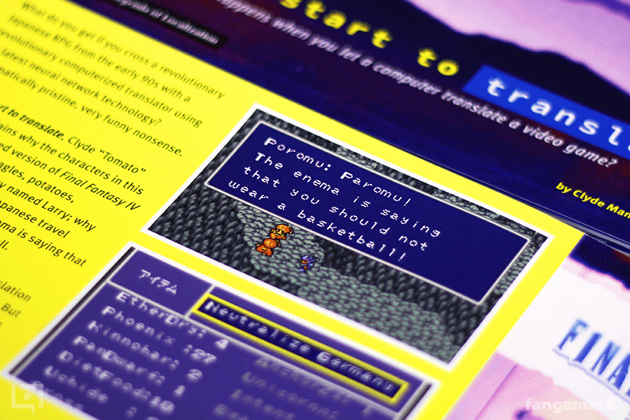 Press start to translate this is what happens when you let a press start to translate this is what happens when you let a computer translate a video game stopboris Choice Image