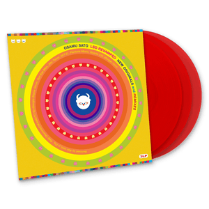 LSD Revamped Vinyl Soundtrack