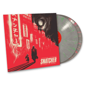 SNATCHER Vinyl Soundtrack