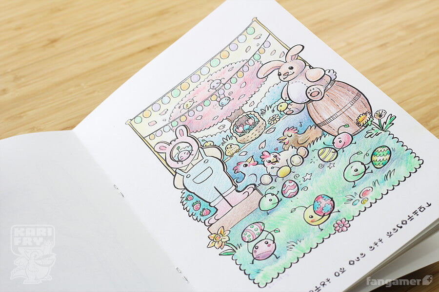Stardew Valley - Junimo Coloring Book - Fangamer