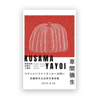 Yayoi Kusama Art Exhibition Wall Art