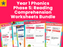 Year 1 Phonics Phase 5: Reading Comprehension Worksheets Bundle (1)