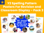 Year 2 Spelling Pattern Posters For Revision And Classroom Display - Pack 2