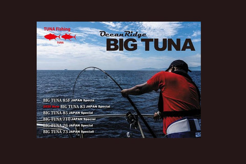 Ripple Fisher 85F Big Tuna PE3-6