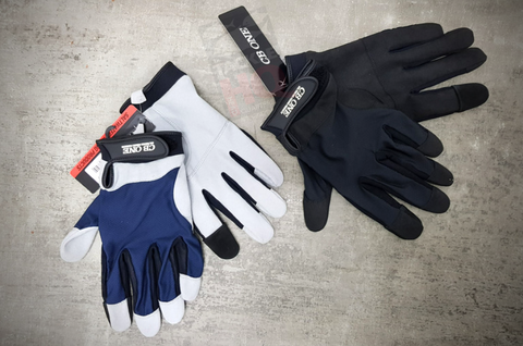 CB One Offshore Gloves