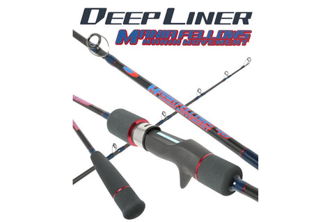 Deep Liner Mania Fellows 57 2P 5-8oz PE1.5-3.0
