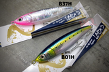 Maria Loaded 140mm 55g Sinking Stickbaits