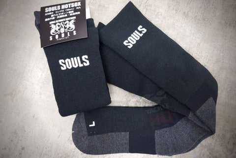 Souls Ultimate Brothers Hotsox Socks