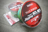 Varivas Avani Jigging Max Power 10X10 600m