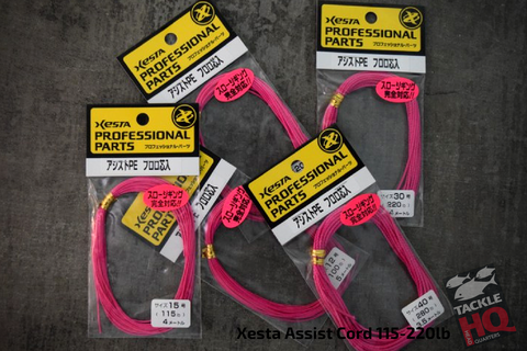 Xesta Assist PE Cord Pink (With Core)