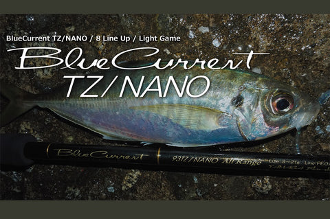 Yamaga Blanks Blue Current 610/TZ Shallow Sniper Boat Casting Model PE0.6-1.0