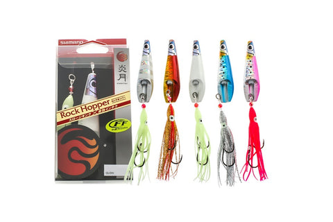 Shimano Rock Hopper Assorted Glow Colours 115g (Glow or Glow Zebra)