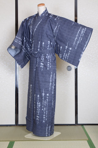 Yukata for indoor use / waka :YB471