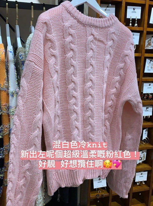 Pink X White Mixed Knit