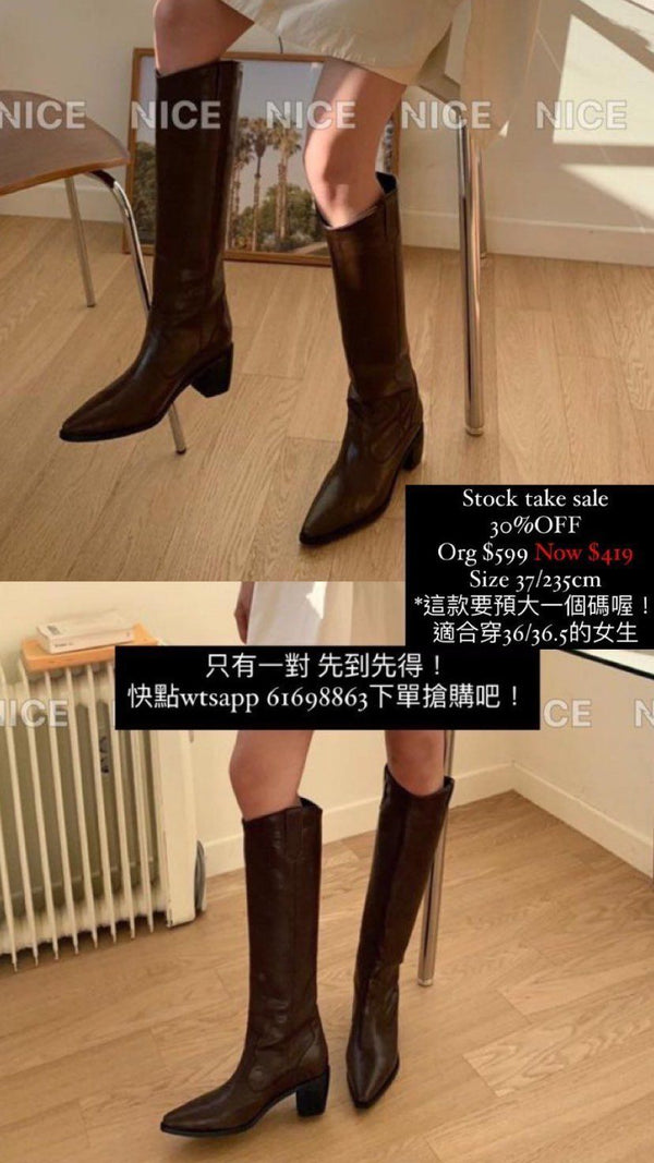 (30%OFF) Knee Ankle Boots In Brown