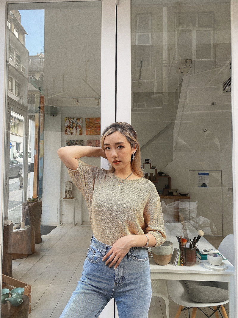 Short Sleeve Knit In Beige