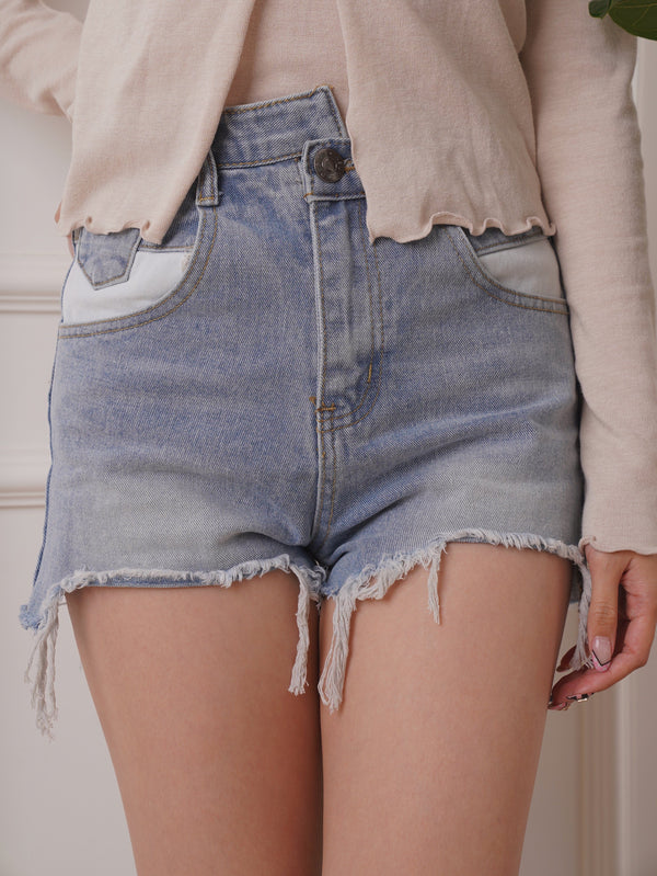 Denim Cut-Out Shorts