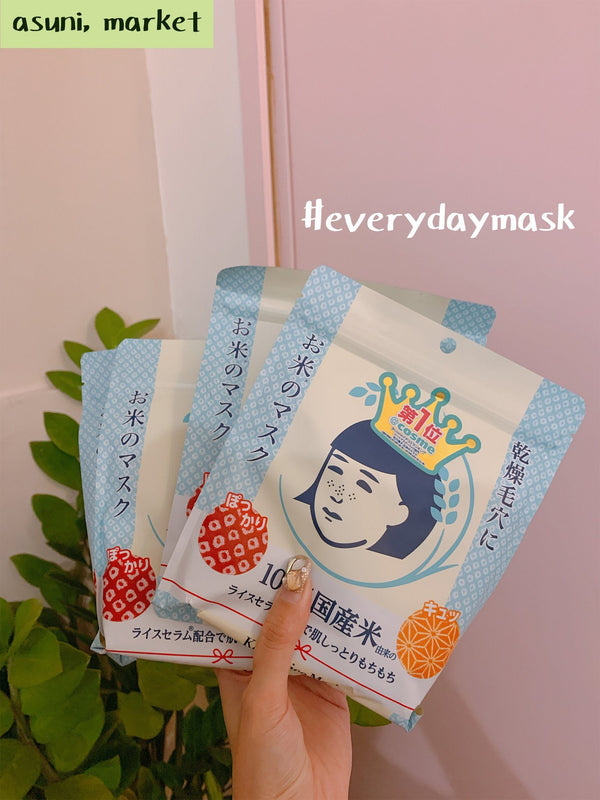 石澤研究所 毛穴撫子日本米護膚系列 Keana Rice Mask(10片)