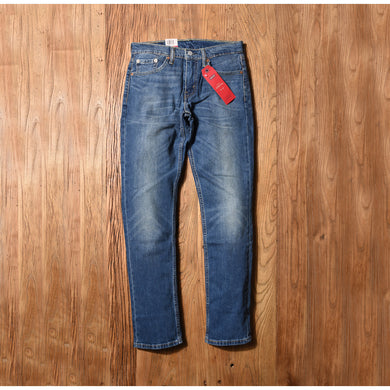 Levi's 511 Slim Fit Throttle Blue Stretch Jeans 04511-1163