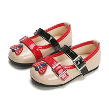 Load image into Gallery viewer, Girls double buckle fashion shoes - 2 COLOURS (12M-6YR)
