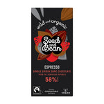 Coffee Espresso Fine Dark Chocolate 85g Bar (58% Cocoa)