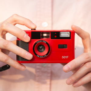 Retro VIBE 35mm Film Camera Point And Shoot - Red - Film Camera Store
