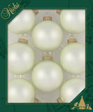 "2 5/8"" (67mm) Made in the USA Designer Seamless Glass Ball Christmas Ornaments"