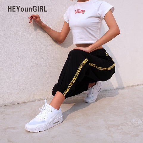 HEYounGIRL Casual Baggy Joggers Striped Sweat Pants