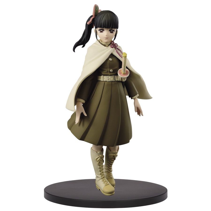 Demon Slayer: Kimetsu no Yaiba - Kanao Tsuyuri Figure (Alternate Color)