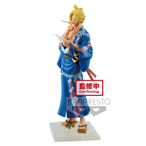 One Piece - A Piece of Dream Vol 2 Magazine Prize Figure