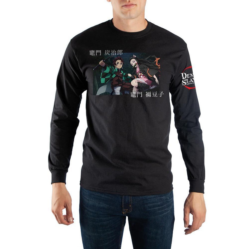 Demon Slayer- Kamado Kanji Long Sleeve T-Shirt