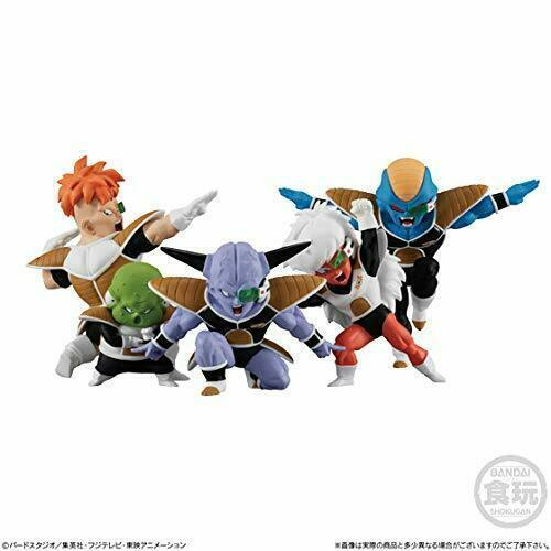Dragon Ball Adverge Motion 2 Chibi Figure Set