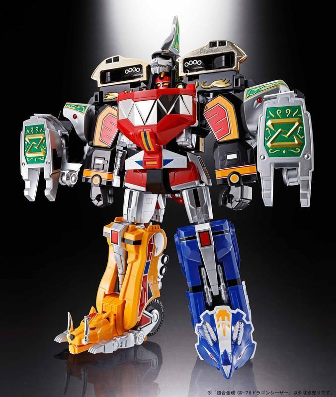 GX-78 Dragonzord - Bandai Soul Of Chogokin - Power Rangers