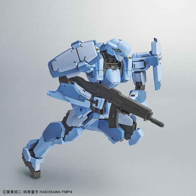 Full Metal Panic! Invisible Victory - Gernsback Ver. IV Aggressor Squadron 1/60 Model Kit