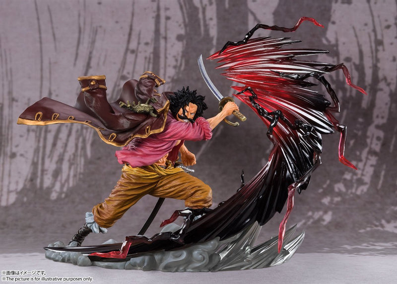 One Piece - Gol D. Roger Kamusari Figure
