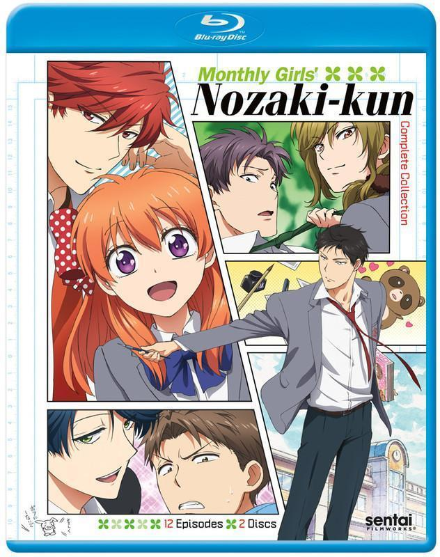 Monthly Girls' Nozaki-kun Complete Collection - Blu-Ray