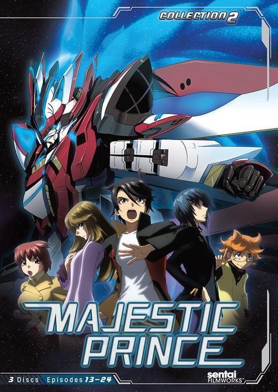 Majestic Prince Collection 2 (DVD)