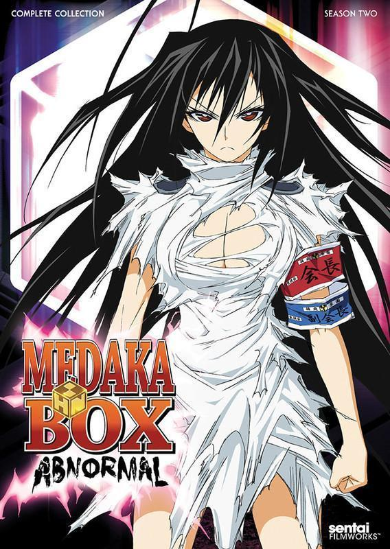 Medaka Box Abnormal Complete Collection DVD