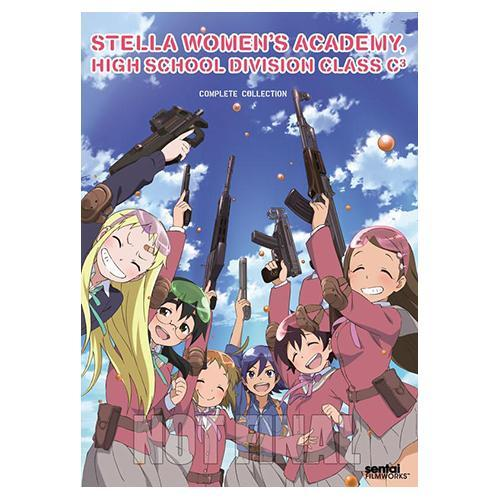 Stella Women's Academy Complete Collection (DVD)
