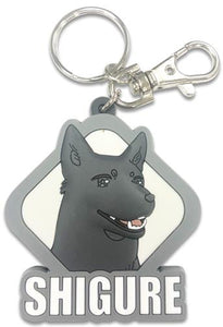 Fruits Basket Shigure Keychain