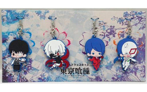 Tokyo Ghoul Rubber Charm Collection Set of 4