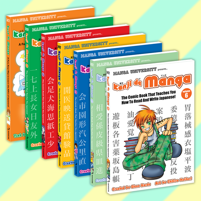 Kanji de Manga Complete Set: Learn How To Read and Write Japanese