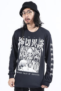 Junji Ito Tales of Oshikiri Long Sleeve - CR Exclusive