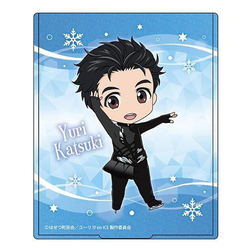 Yuri Katsuki Folding Mirror: Nendoroid Plus - Yuri!!! on ICE