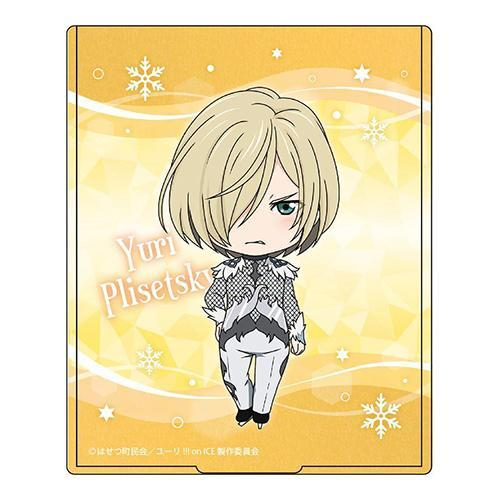 Yuri Plisetsky Folding Mirror: Nendoroid Plus - Yuri!!! on ICE