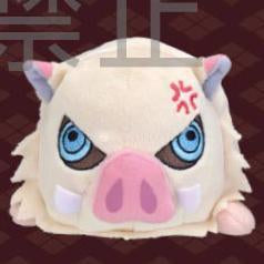 Demon Slayer - Inosuke Hashibira Plush