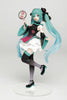 Hatsune Miku Prize Figure (Mandarin Dress Ver.)