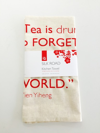 tea towel nature does not hurry